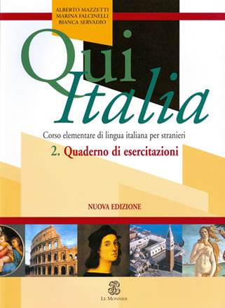 イタリア語教科書